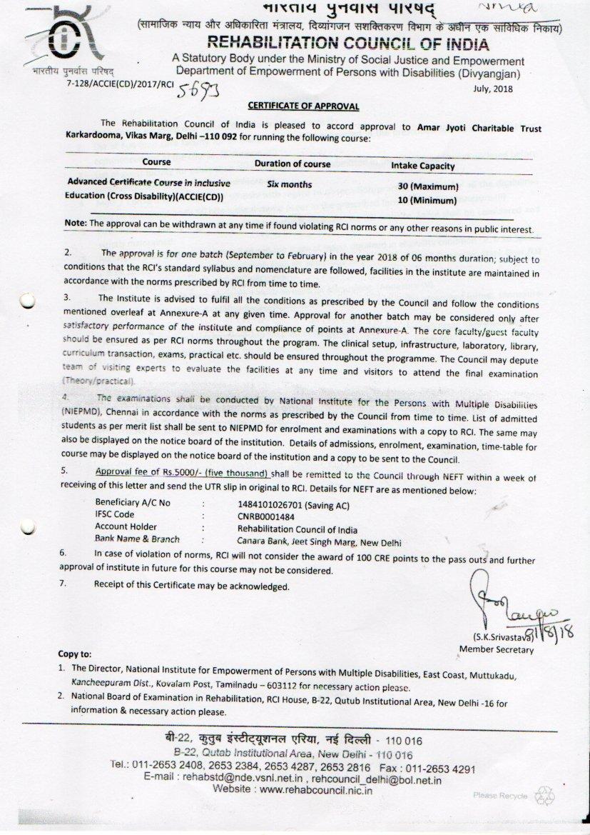 Amar Jyoti Charitable Trust :: NGO in Delhi, Amar Jyoti Rehab Center